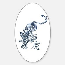 Year of the Tiger Decal