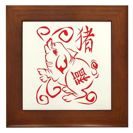 Red Pig Framed Tile