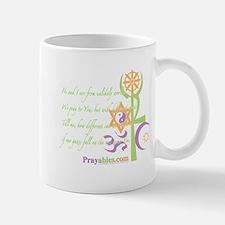 Multi-Faith: Mug