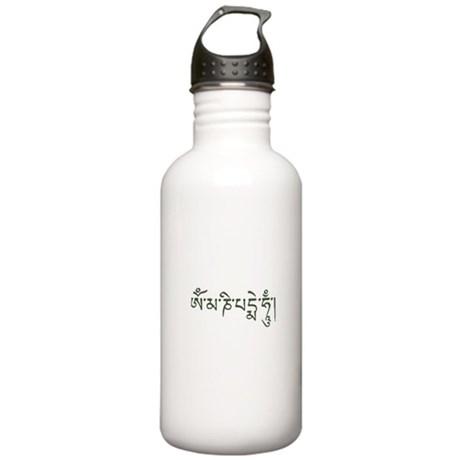 Mantra: Om Mani Padme Hum Stainless Water Bottle 1