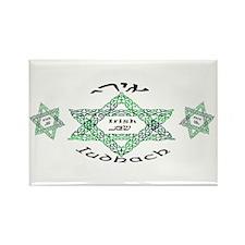 Irish Jew (Hebrew) Rectangle Magnet