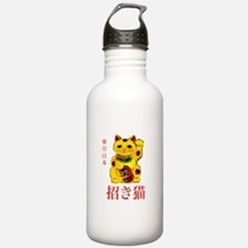 Gold Maneki Neko Water Bottle