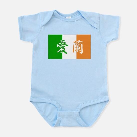 Ireland Flag Infant Creeper