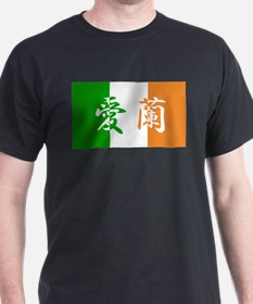 Ireland Flag Black T-Shirt