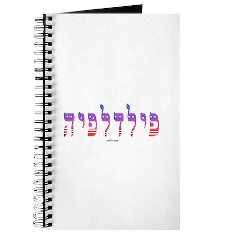 Philadelphia Hebrew Journal