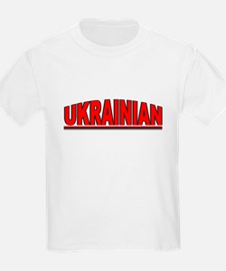 """Ukrainian"" Kids T-Shirt"