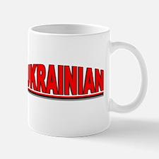 """Ukrainian"" Mug"
