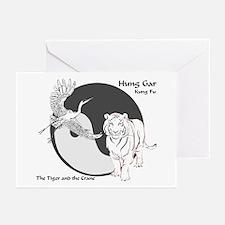 Hung Gar Kung Fu Logo Greeting Cards (Pk of 10