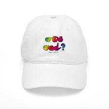 Got ASL? Rainbow SQ CC Baseball Cap