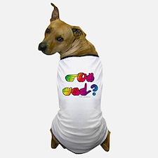 Got ASL? Rainbow SQ Dog T-Shirt