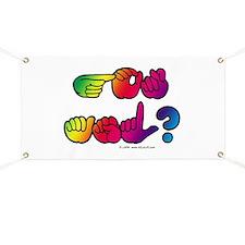 Got ASL? Rainbow SQ Banner