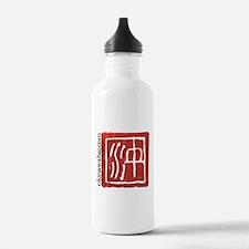 Unique Okinawa Water Bottle