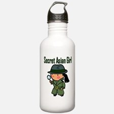 Secret Asian Girl II Water Bottle