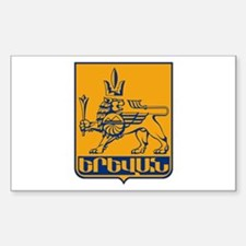 Yerevan Coat of Arms Rectangle Decal