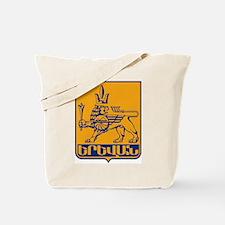 Yerevan Coat of Arms Tote Bag