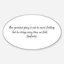 Cute Confucius Sticker (Oval)