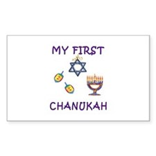 My First Hanukkah Decal