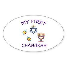 My First Hanukkah Decal