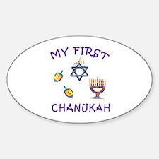 My First Hanukkah Sticker (Oval)
