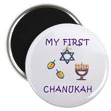 "My First Hanukkah 2.25"" Magnet (10 pack)"