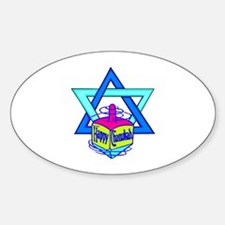 Hanukkah Oh Chanukah Decal