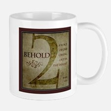 Advent (Cycle B) Mug