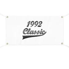 Cool 1992 Banner