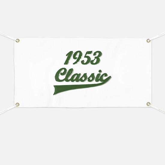 Cute 1953 Banner