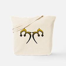 Cute Legacy Tote Bag