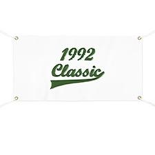 Unique 1992 Banner