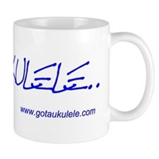 Got A Ukulele Mug Mugs