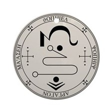 Seal of Jophiel Ornament (Round)