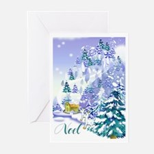 Gift of the Old One Greeting Cards (Pk of 20)
