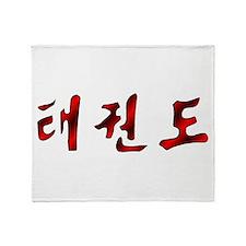 Tae Kwon Do Throw Blanket