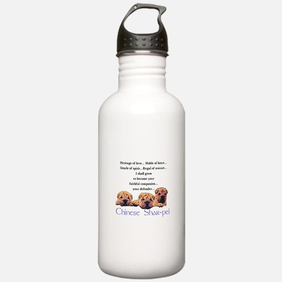 Shar-Pei Puppies Water Bottle