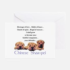 Shar-Pei Puppies Greeting Cards (Pk of 10)