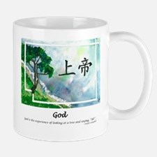 Tao Meditation God Mug