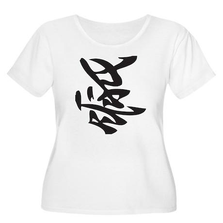 Kanji Love Women's Plus Size Scoop Neck T-Shirt
