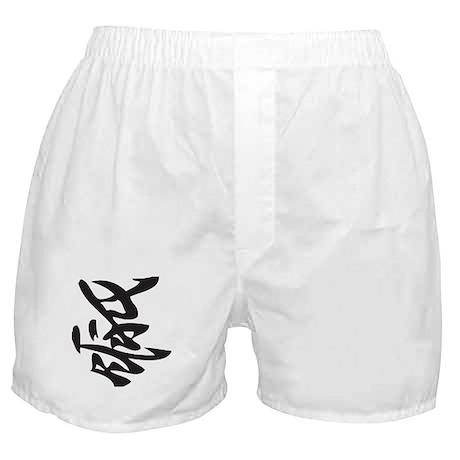 Kanji Love Boxer Shorts