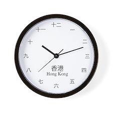 Hong Kong Wall Clock