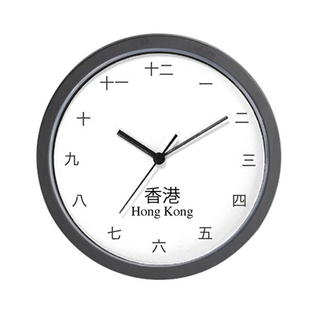 Hong Kong Wall Clock By Hongkongclock