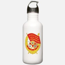 Red Standart's Order Sports Water Bottle