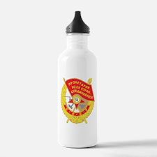 Red Standart's Order Sports Water Bottle
