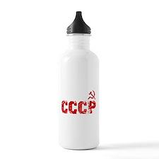Vintage CCCP Sports Water Bottle
