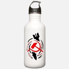 CCCP Water Bottle