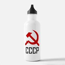CCCP Sports Water Bottle