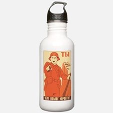 Red Army Sports Water Bottle