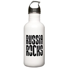 Russia Rocks Water Bottle