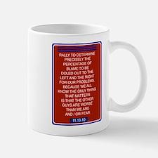 Cool Sanity Mug