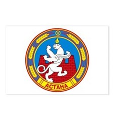 Astana Coat of Arms Postcards (Package of 8)